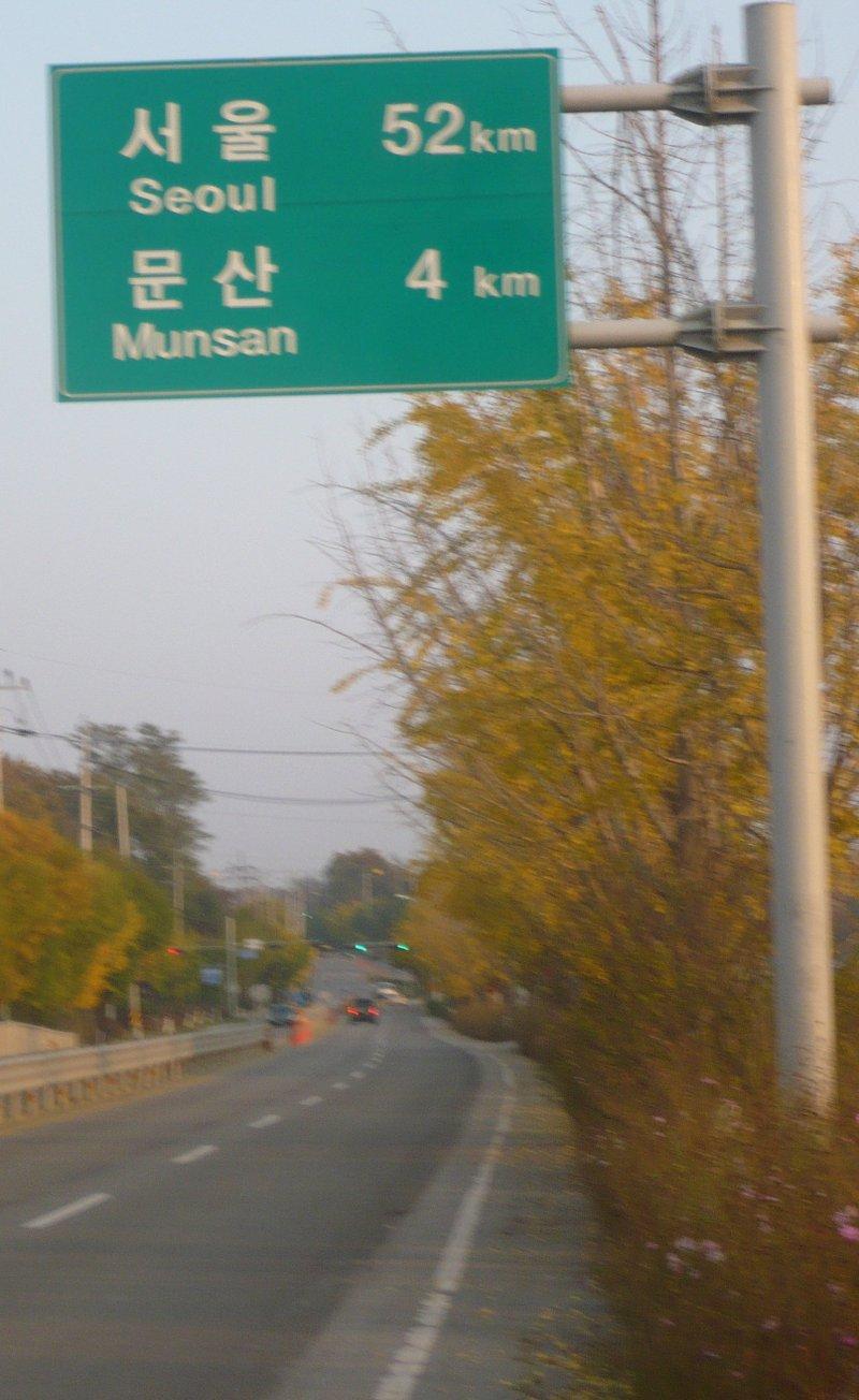uncheonkr_highwaysign02