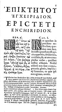 200px-Epictetus_Enchiridion_1683_page1
