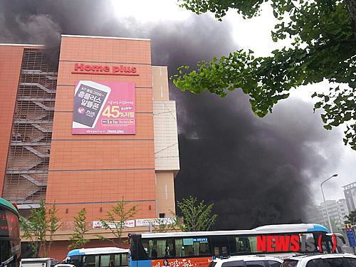 Homeplus_burning